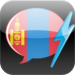 Learn Mongolian Vocabulary - Gengo WordPower for iPad
